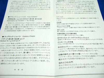 g7_20091216_002-bl.jpg