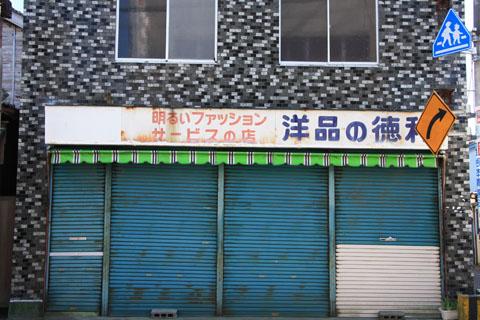 x2_20090315_154-bl.jpg