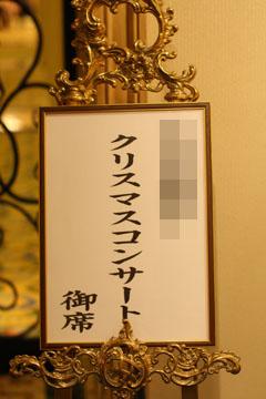 x2_20091212_144-bl.jpg