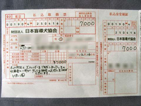 g7_20100224_002-bl.jpg