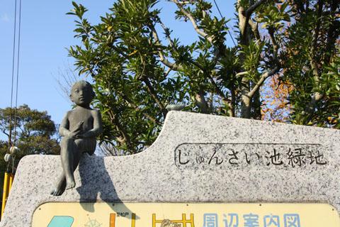 x2_20091126_207-bl.jpg